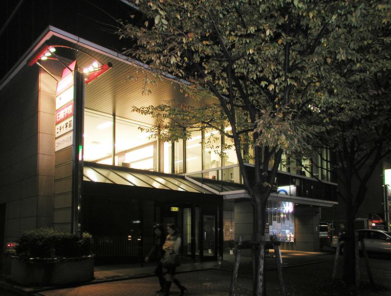 オフィス移転工事 福岡県福岡市中央区大名の事例福岡市中央区大名明治通りからの見上げ