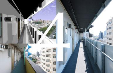 階段室・共用廊下長尺シート貼替え編|290枚の写真で見る大規模修繕4