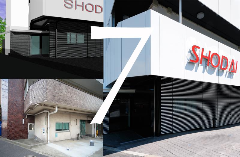 駐車場土間床石調デザイン編|290枚の写真で見る大規模修繕7