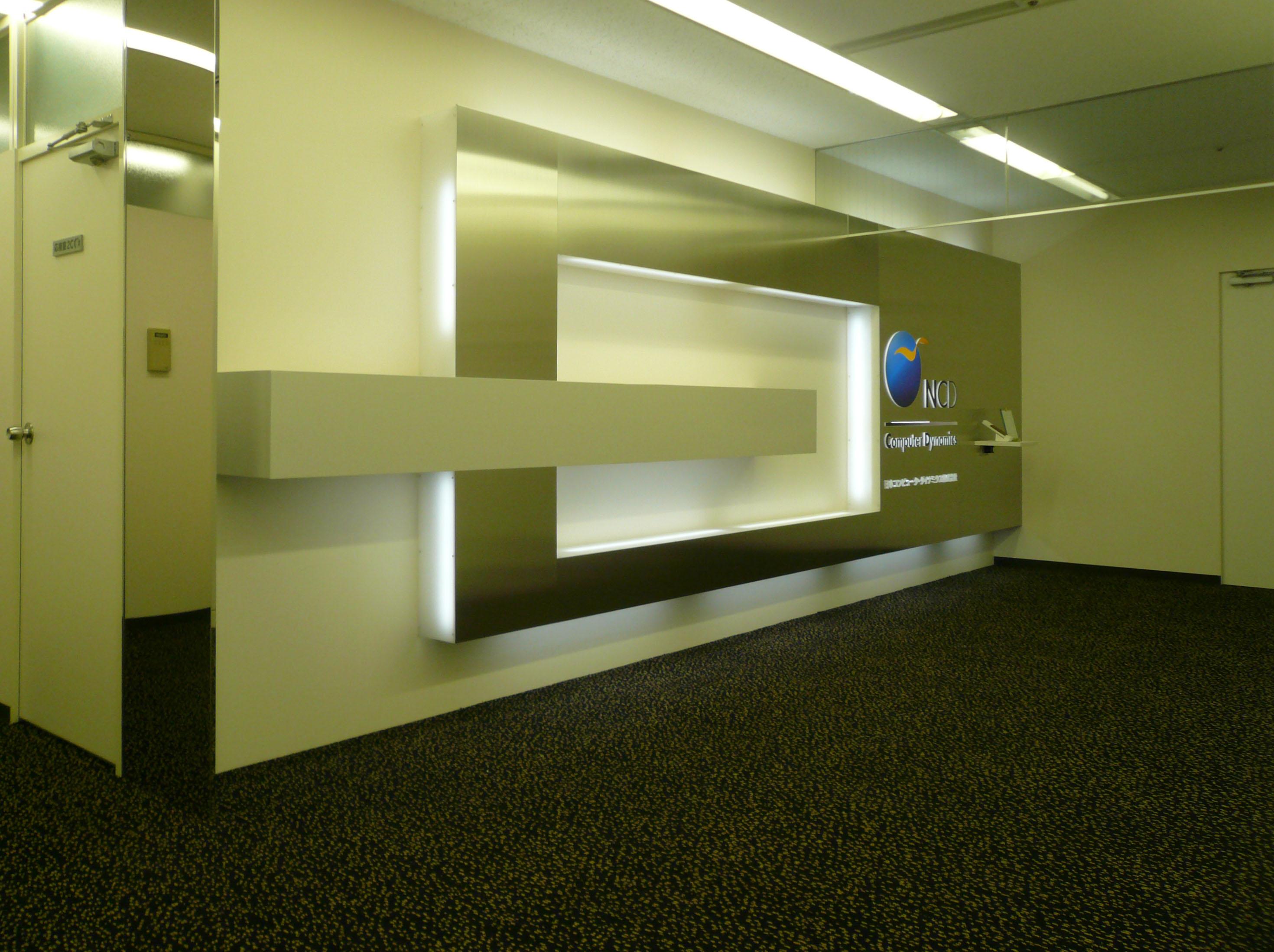 オフィスデザイン エントランスデザイン 五反田での事例
