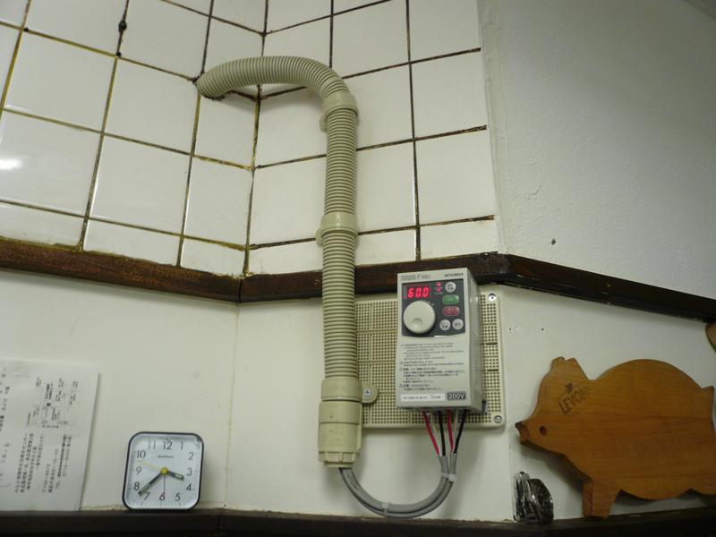 レストラン店舗 換気設計のポイント 換気風量調整インバーター