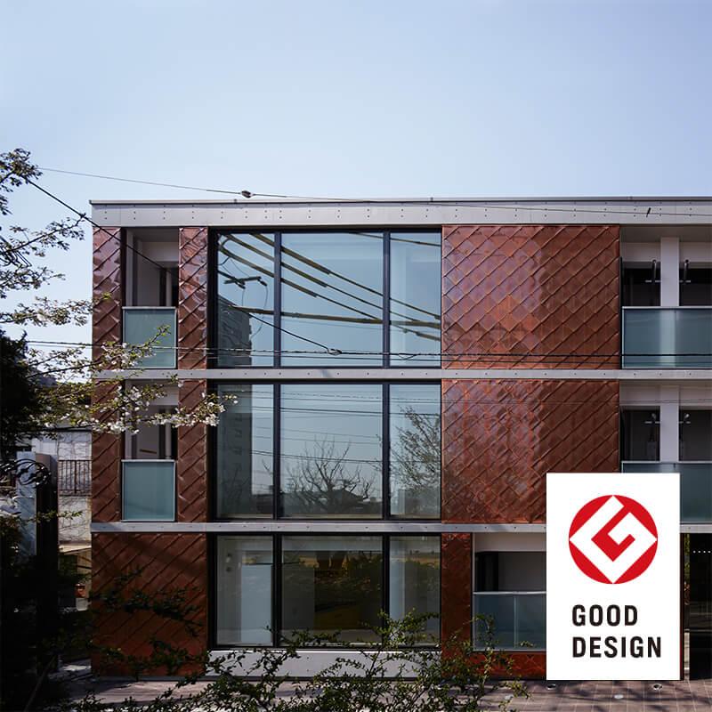 デザイナーズマンションの設計でグッドデザイン賞を受賞しました。