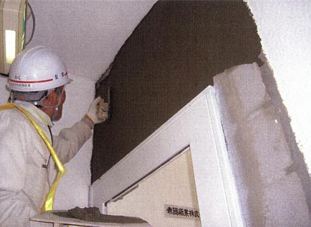 左官工事 階段室防火扉新設に伴う コンクリートブロック 下塗り施工状況