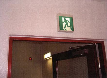 電気設備工事 屋内階段誘導灯新設