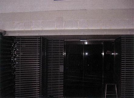 金属工事 エントランス庇上 館名板箱文字 原稿配置