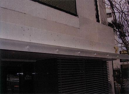 金属工事 エントランス庇上 館名板箱文字 ピン穴あけ状況