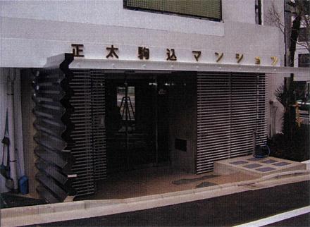 金属工事 エントランス庇上 館名板箱文字 取付完了