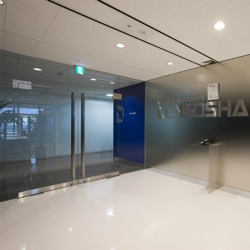 オフィスデザイン 引越移転内装工事 東京都新宿区西新宿・エステック情報ビルでの事例