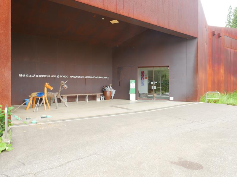 片岡直樹の建もの探訪|越後松之山「森の学校」キョロロエントランス