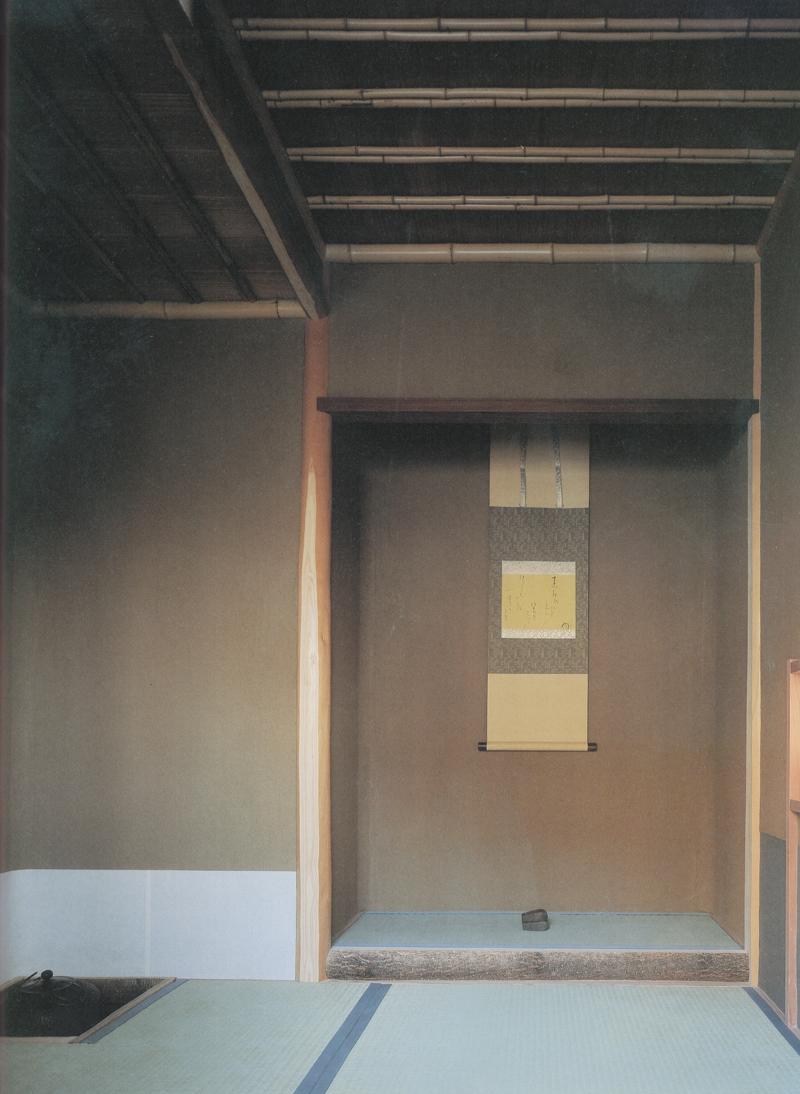北川原温時代に設計担当した住宅茶室