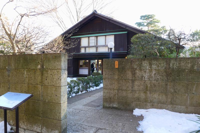 江戸北玄関外観|東京たてもの園の前川國男邸