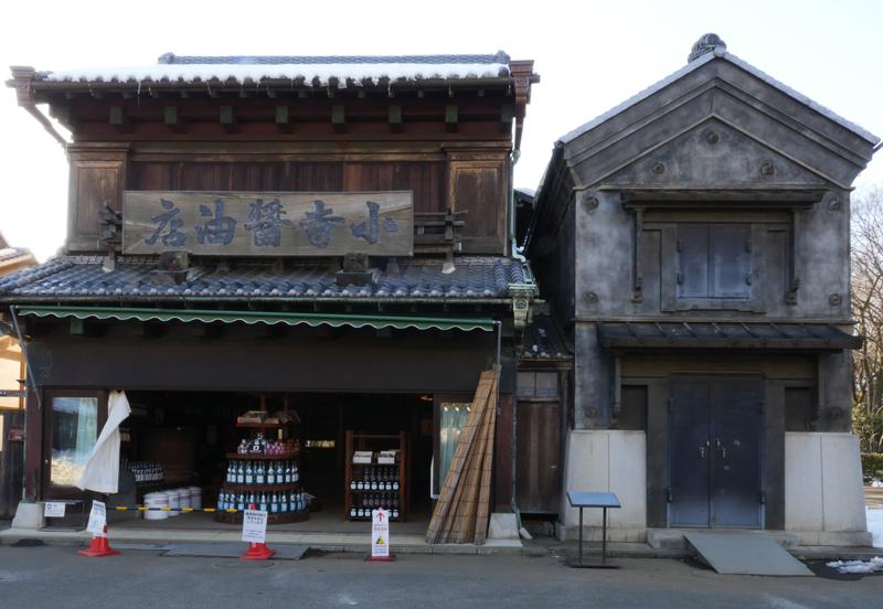 小寺醤油店(こでらしょうゆてん)|江戸東京たてもの園 1933年(昭和8) 港区白金五丁目 大正期から、現在の港区白金で営業していた店です。味噌や醤油、酒類を売っていました。 庇の下の腕木とその上の桁が特徴の〈出桁造り(だしげたづくり)〉がこの建物のみどころです。