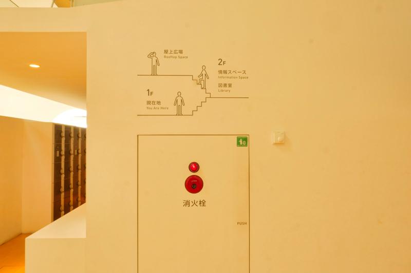 ピクトサイン 住宅/ビル/マンションのデザイン建築設計事務所をしている片岡直樹が向学のために名建築を訪ねるシリーズです。 今回は神奈川県横須賀市にあります。横須賀美術館を見学してきました。