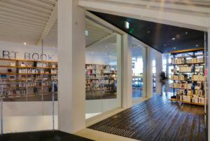 アートブックコーナー|太田市美術館・図書館|住宅/ビル/マンション設計者の建もの探訪