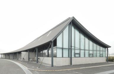 群馬県農業技術センター|住宅/ビル/マンション設計者の建もの探訪